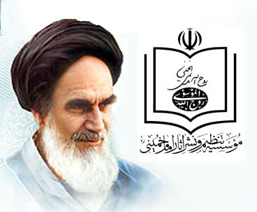 The Institute Pursues Objectives of Imam Khomeini