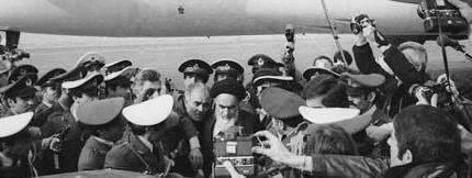 12 Bahman 1357 AHS (February 01, 1979 C.E.)