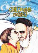 Children`s Friend (1)