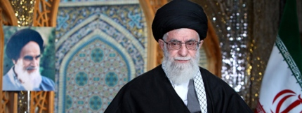 Supreme Leader's Norouz Message
