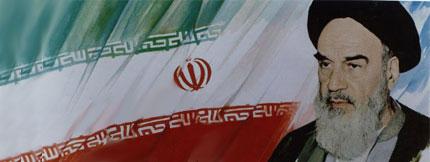 Iranian Islamic Republic Experienc