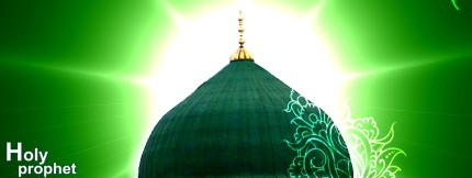 Imam emphasized on following the holy prophet's teachings