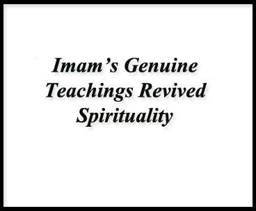 Imam's Genuine Teachings Revived Spirituality: Azerbaijan's Activist