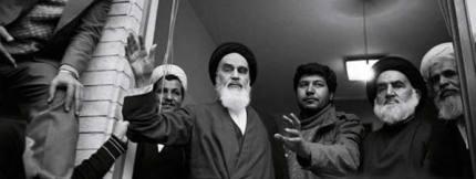 — 16 Bahman 1357 AHS (February 05, 1979 C.E.)