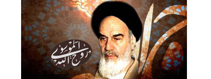 Publishing 14 Biographies of Imam Khomeini in a Collection