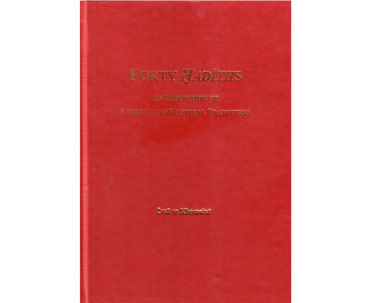 Imam`s `Forty Hadiths` Published in Kurdish Language