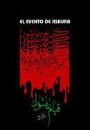El Evento De Ashura