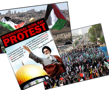 Millions Respond to Imam Khomeini`s Call on Quds Day