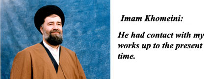 Imam`s Letter to His Son Sayyid Ahmad Khomeini