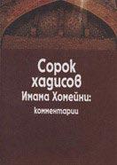 Copok Xagucoв