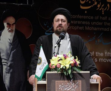 Islamic Revolution of Iran calls attention to ethical codes and spirituality