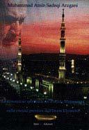 La Dimensione Spiritual del Profeta Muhammad nella Visione Gnosic dell`Imam Khomeini