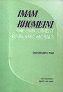 Imam Khomieni, the embodiment of Islamic Morals