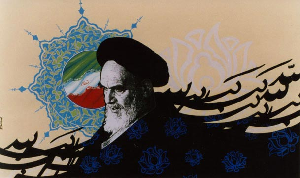 Imam Khomeini Established First Religious Democratic System