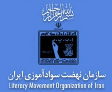 Imam Khomeini was Staunch Supporter of Promoting Education