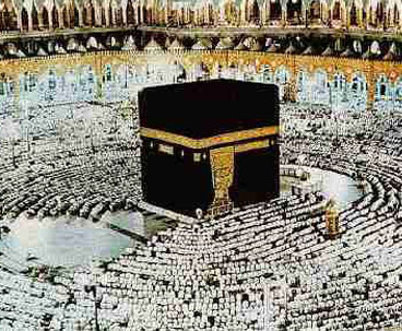 Hajj Enhances Mutual Understanding between Muslims
