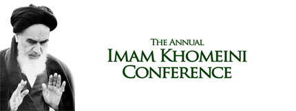 International Imam Khomeini Summit to Be Held in London