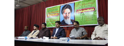 International Summit on Imam Khomeini Held in India