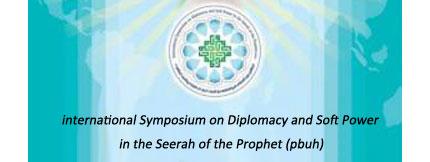 Iran Holds an International Summit on Islam