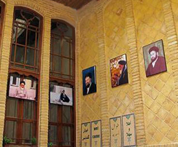 Imam Khomeini`s Historic Residence in Najaf Reconstructed