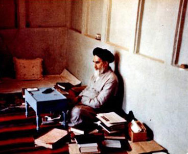 Imam Khomeini Authored Academic Works in Young Age