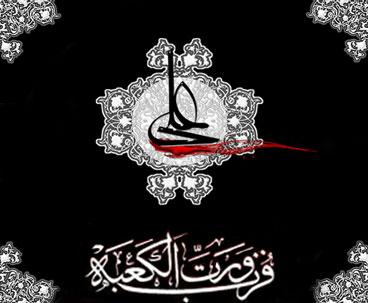Night of Qadr Holds Unique Spiritual Status