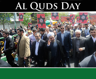 International Quds Day Highlights Legacy of Imam Khomeini