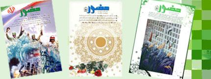 An Introduction to Hozur Quarterly