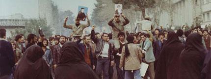 19th of Dey Shook Pillars of Monarchy in Iran