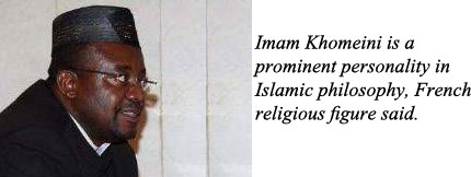 Imam Khomeini a Prominent Figure in Islamic Philosophy