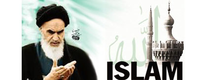 Imam Khomeini deemed Islam a complete code of life