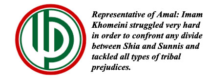 Imam Khomeini Struggled Hard to Confront All Types of Ethnic and Tribal Prejudices