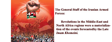 Imam Khomeini thought inspiring Islamic Awakening and revolutions