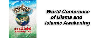 The Conference of Ulama and Islamic Awakening