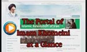 An Introduction to the Portal of Imam khomeini