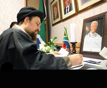 Mandela's death, great loss for freedom seekers: Seyed Hassan Khomeini