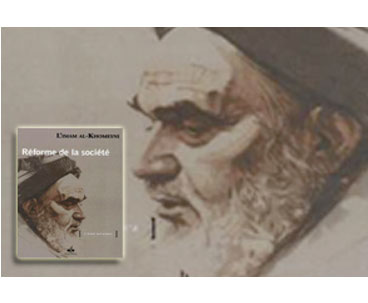 Books on Imam Khomeini Published in French Language