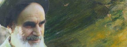 Imam Khomeini character manifested divine ethics