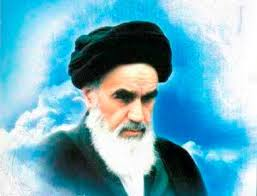 Institutes publishes encyclopedia of Imam Khomeini's works