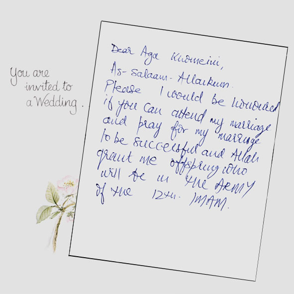 A wedding  invitation sent to Imam