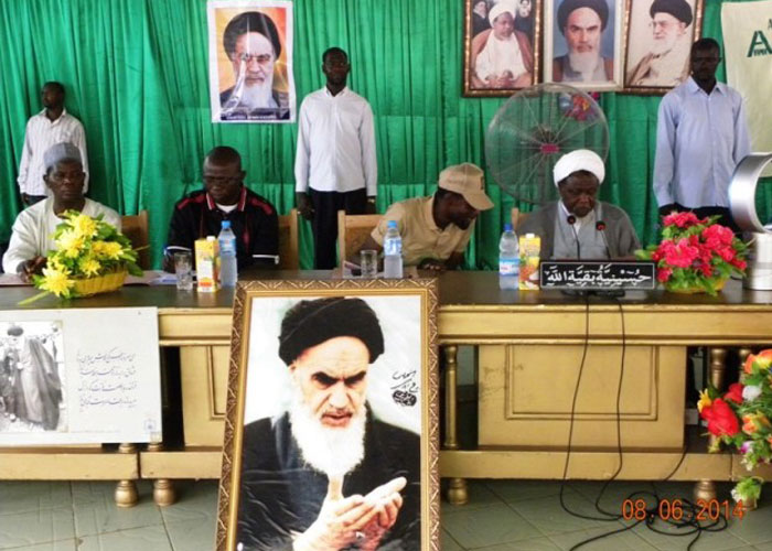 Nigerian Scholars Deliver Lectures on Imam Khomeini