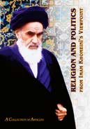 Religion and Politics from Imam Khomeini`s Viewpoint