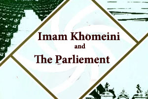 Imam Considered Parliament as Focal Point of Democracy