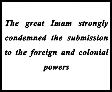 Imam Khomeini Attached Significance to Sovereignty