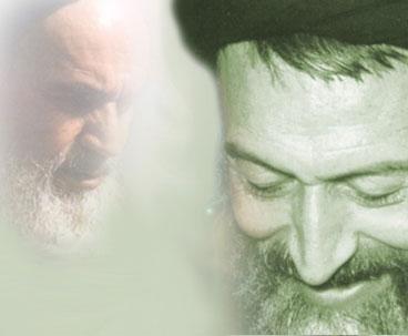 Imam Khomeini hailed 72 martyrs of Islamic Revolution