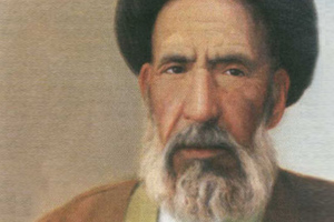 Imam Khomeini hailed Modarres personality and devotion