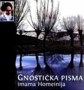 Gnostička Pisma