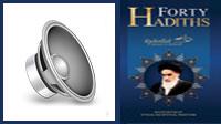 Forty Hadith-Hadith (25)