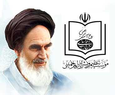 Institute Promoted Imam Khomeini Dynamic Works