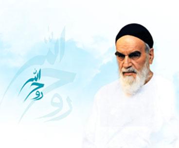 Imam breathed fresh life intospirit of resistance